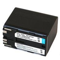 Батерия BP-970G -