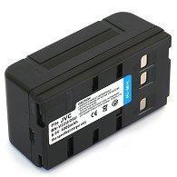 Батерия BN-V14U / BN-V15U / BN-V18U / BN-V20U / BN-V22U / BN-V24U / BN-V25U -