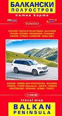 Пътна карта на Балкански полуостров : Travel Map Balkan Peninsula - М 1:1 200 000 -