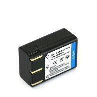 Батерия SLB-1974 -