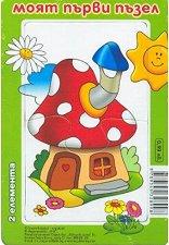 Моят първи пъзел: Гъбка - Пъзел в картонена подложка - пъзел