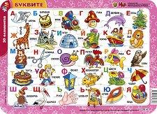 Буквите - Пъзел в картонена подложка - пъзел