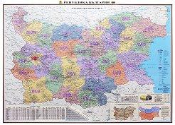 България - административна карта - Стенна карта - М 1:400 000 -