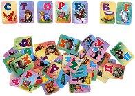 Магнитни букви и цифри - Комплект от 52 броя карти - играчка