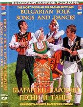Български народни песни и танци - албум