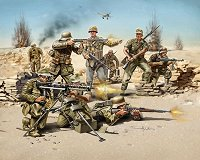 Войници от немската пехотна войска - Комплект фигури -