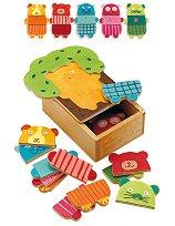 Мечета - Дървени фигури за подреждане - играчка