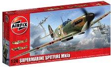 Изтребител - Supermarine Spitfire MkIa - Сглобяем авиомодел - макет