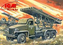 Камион с реактивна система за залпов огън - БМ 13-16N - Сглобяем модел -
