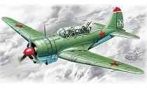 Бомбардировач - Su 2 -
