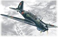 Разузнавателен бомбардировач - Su 2R - Сглобяем авиомодел - макет