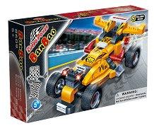 Автомобил - Непобедимият - Детски конструктор - играчка