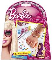 """Декорирай сама - Бижута - Творчески комплект от серията """"Barbie"""" - кукла"""
