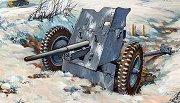 Противотанково оръдие - Pak 36 - макет