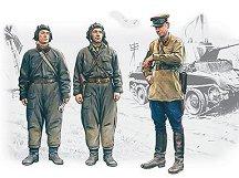 Войници от руска танкова войска -