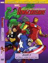 Отмъстителите: Най-великите супер герои - Диск 3. Епизоди 14 - 19 - фигури