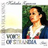 Български народни песни - Глас от Странджа. Калинка Згурова - албум
