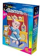 """Създай сам барелефно пано - Домакиня - Творчески комплект от серия """"Създател"""" - играчка"""