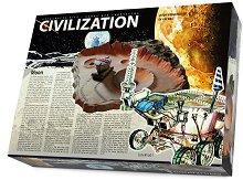Направи сам макет-моливник - Луна - Творчески комплект от серията Цивилизации -