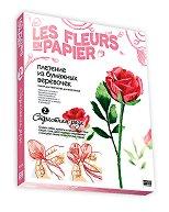 Създай сам хартиени цветя - Страстна роза - Творчески комплект от серията Цветя от хартия -