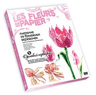 Създай сам хартиени цветя - Дива иглика - Творчески комплект от серията Цветя от хартия -