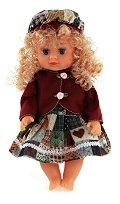Моята любима музикална кукла - фигура