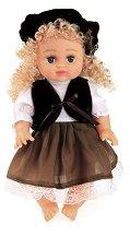 Моята любима музикална кукла - Пееща и говореща играчка -