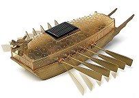 Solar Powered Turtle Ship -