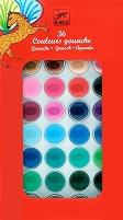 Водни бои - Палитра от 36 цвята
