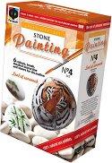 """Рисувай върху камъчета - Господар на Саваната - Творчески комплект от серията """"Stone Painting"""" -"""