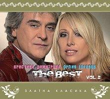 Кристина Димитрова и Орлин Горанов - The Best - Vol. 2 -