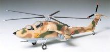 Военен хеликоптер - Soviet Mil - Сглобяем авиомодел -