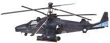 Военен хеликоптер - KA-52 Alligator - Сглобяем авиомодел - макет