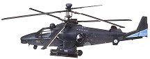 Военен хеликоптер - KA-52 Alligator - макет
