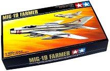 Изтребител - MiG-19 Farmer - Сглобяем авиомодел -