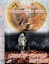 Нестинари - Господарите на огъня -