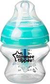 Бебешкo шише за хранене - Advanced Anti-Colic Plus 150 ml - Комплект със силиконов биберон за бебета от 0+ месеца -
