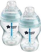 Бебешки шишета за хранене - Advanced Anti-Colic Plus 260 ml - Комплект от 2 броя със силиконов биберон за бебета от 0+ месеца -