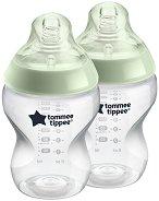 Бебешки шишета за хранене - Closer to Nature: Easi Vent 260 ml - Комплект от 2 броя със силиконов биберон за новородени - шише