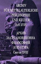 Archiv für mittelalterliche Philosophie und Kultur - Heft XVIII -