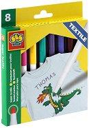 Перманентни маркери за текстил - Комплект от 8 цвята