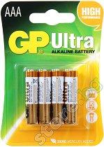 Батерия ААА - Ултра алкална (LR03) - 4 броя - батерия
