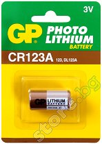 Батерия 3V - Литиева (CR123A) - 1 брой -