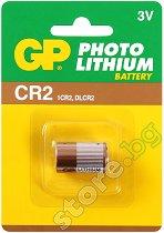 Батерия 3V - Литиева (CR2) - 1 брой -
