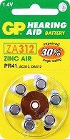Батерия PR41 / ZA312 - Цинк-Въздушна 1.4V - 6 броя -