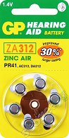 Батерия PR41 / ZA312 -