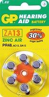 Батерия PR48 / ZA13 - Цинк-Въздушна 1.4V - 6 броя -