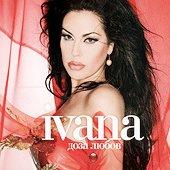 Ивана - Доза любов - албум