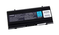 Батерия NX-TA-2522U -