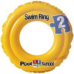 """Надуваем детски пояс - Аксесоар за плуване от серията """"Pool School"""" -"""